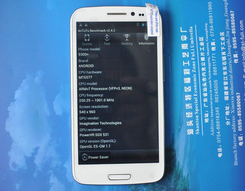 Интернет Телефония Андроид