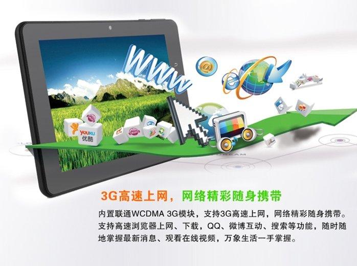 Aoson M71G - планшетный компьютер, Android 4.0.3, 7