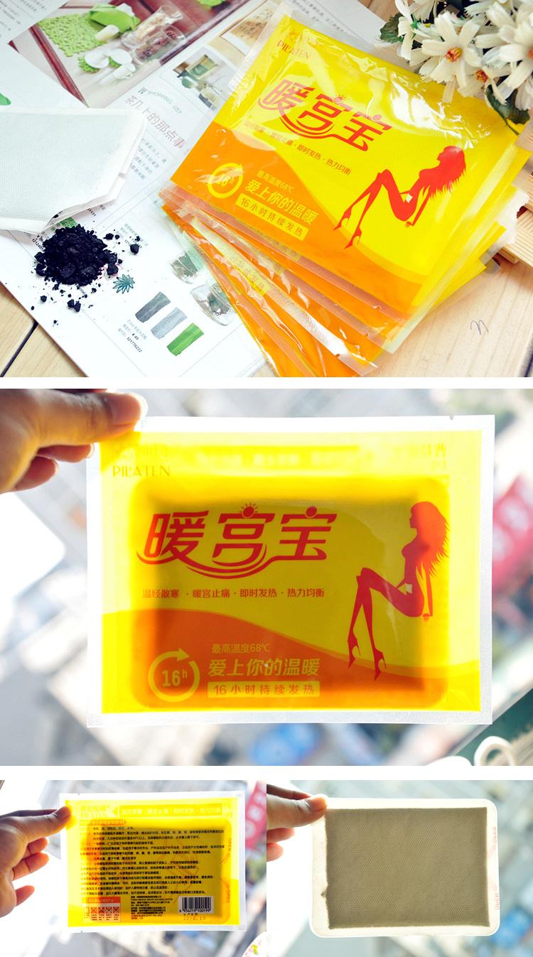 Согревающая паста в упаковке (пластырь), 5 штук