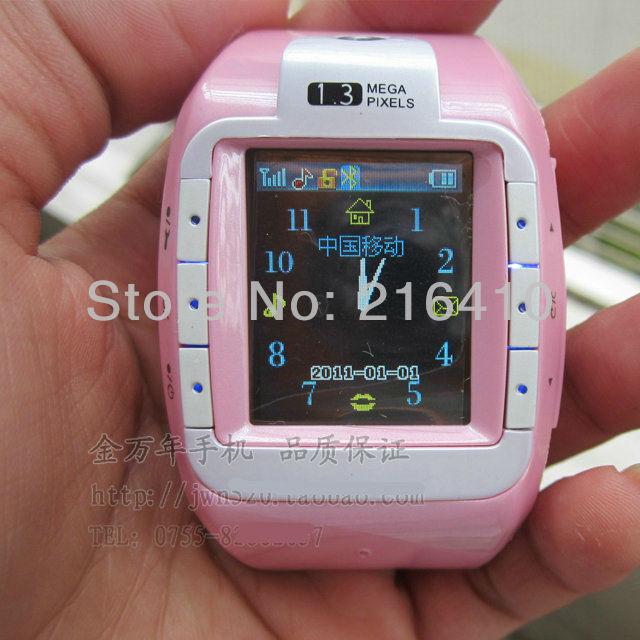 NSS N38 - Мобильный телефон, 1.33, GSM, Bluetooth, MP3, MP4, камера 1.3Mpix