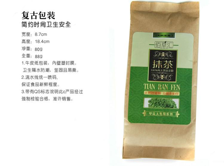 чанг шу чай для похудения отзывы цена