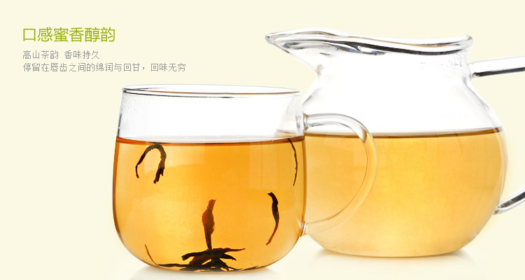 купить чай для похудения тайфун