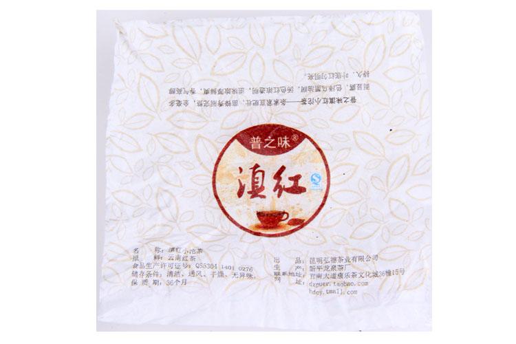 Черный чай Dian Hong мини, 50 штук