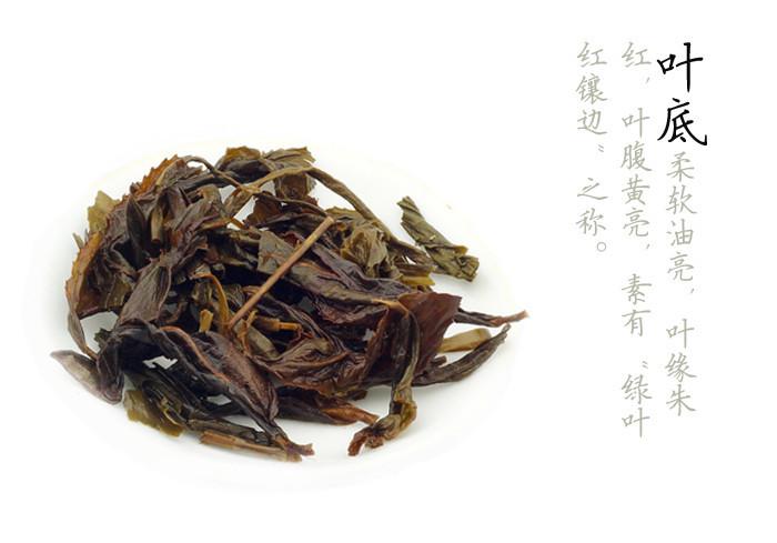 Guang Dong Phoenix Oolong чай,  400г