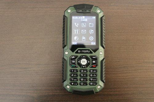 LM128IP67 - Мобильный телефон, 2.0