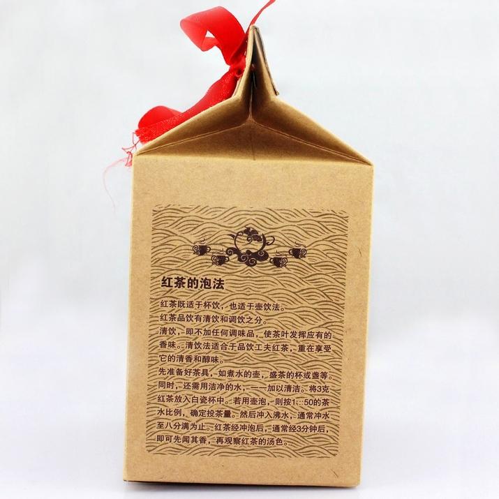 Черный чай Dian Hong, 100 г