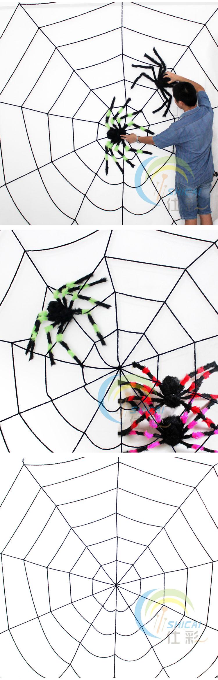 Декорация Паутина с пауками