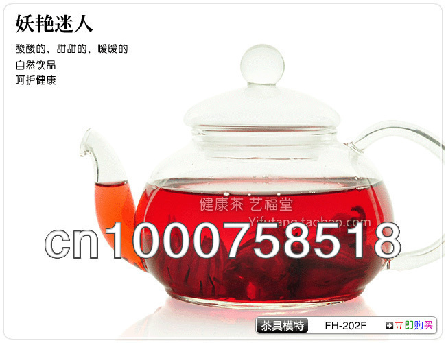 Чай каркаде, 500g