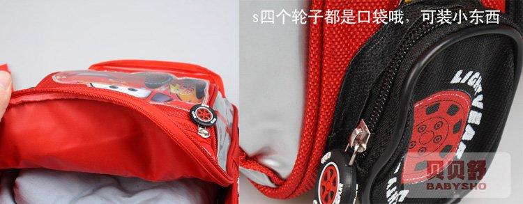 Детский рюкзак, Тачки