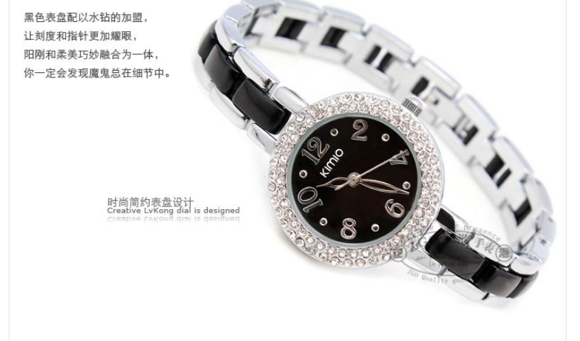 Круглые женские часы со стразами