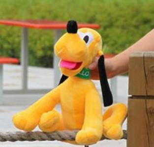 Мягкая игрушка - пес Гуфи, 40cm