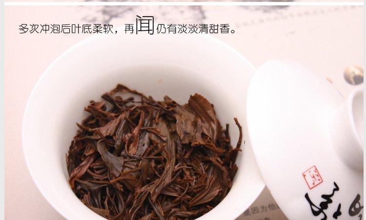 Lapsang Souchong черный чай, 100г