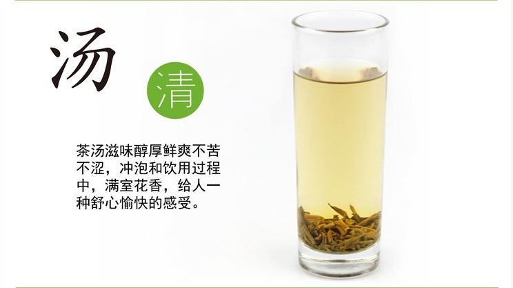 Зеленый чай с жасмином, 250g