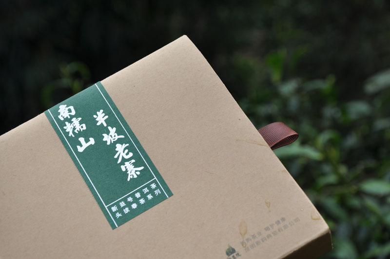 Pu'Er - диетический чай для похудения
