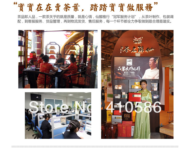 Longjing - Зеленый чай, 100 г