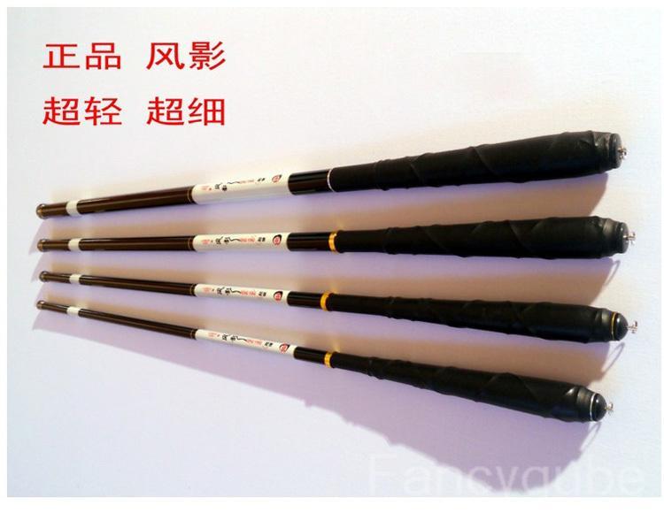 Сверхлегкая удочка из углеродистого волокна, 7,2м, черная ручка