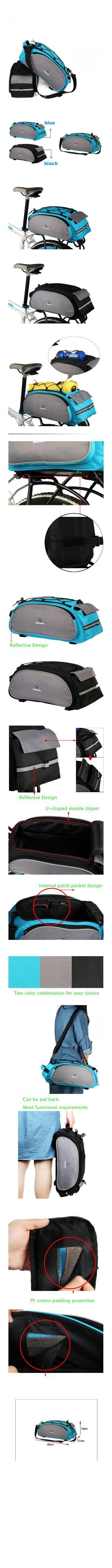 Велосипедная сумка багажник