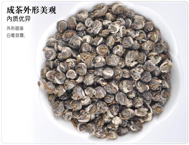 Ароматный чай жасминовый жемчужный (1 кг)