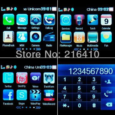 I38 - Мобильный телефон, 1.8