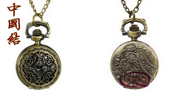 0700 - Женские карманные часы
