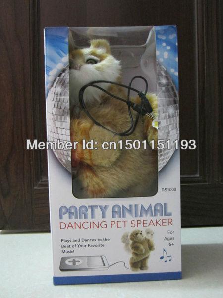Интерактивная игрушка, Party animals