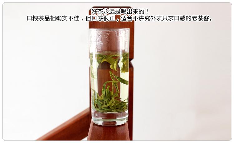 Longjing - Зеленый чай, 250 г