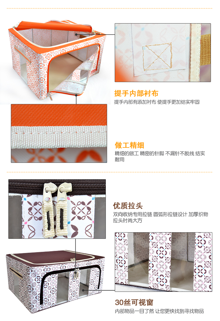 Ящик из ткани для вещей