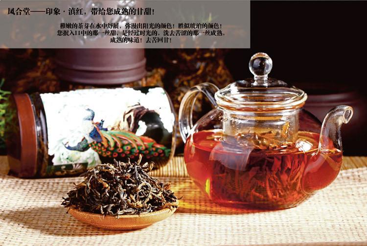 Dian Hong Mao Feng черный премиум чай,50г