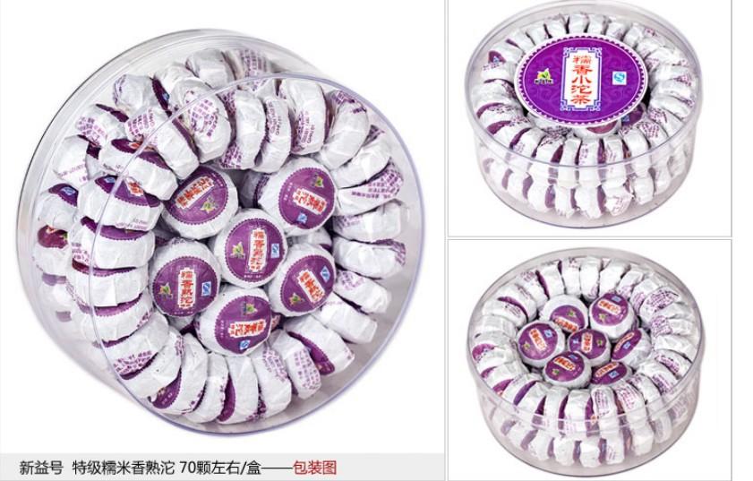 Диетический чай Pu'Er для похудения, 70 пакетиков