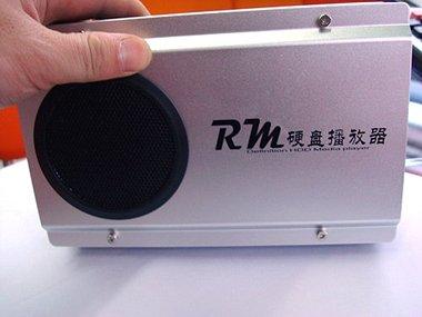 RM-3.5 - SATA-медиаплеер, SD, USB, AVI, MP3, JPEG