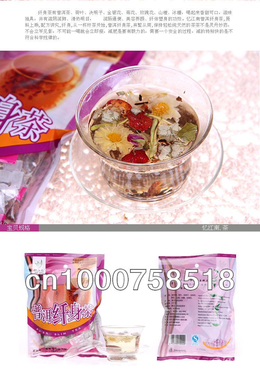 чай жасминовый для похудения