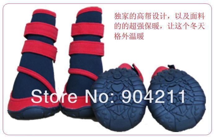 Комплект обуви для собак, 4 шт.