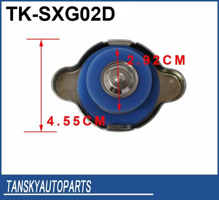 Сверхпрочная крышка радиатора, 1.3Bar, для CUSCO, TK-SXG02D
