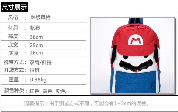 Детский рюкзак.