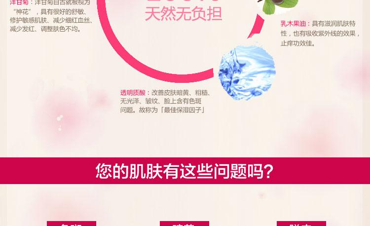 YiQi Отбеливающий крем