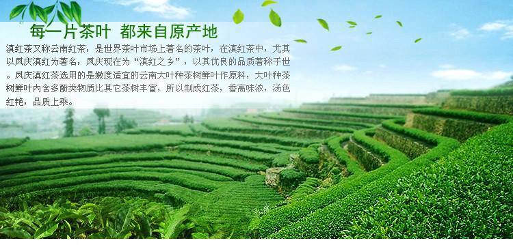 Dian hong премиум черный чай,250г