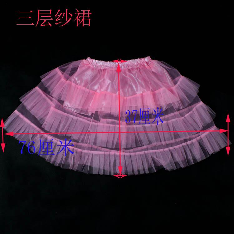 Детская карнавальная юбка с бабочкой и магической палочкой