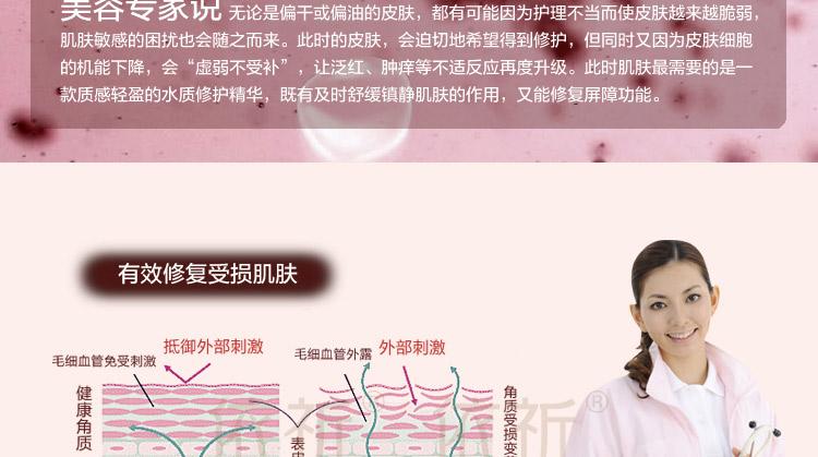 YiQi Антивозрастной крем