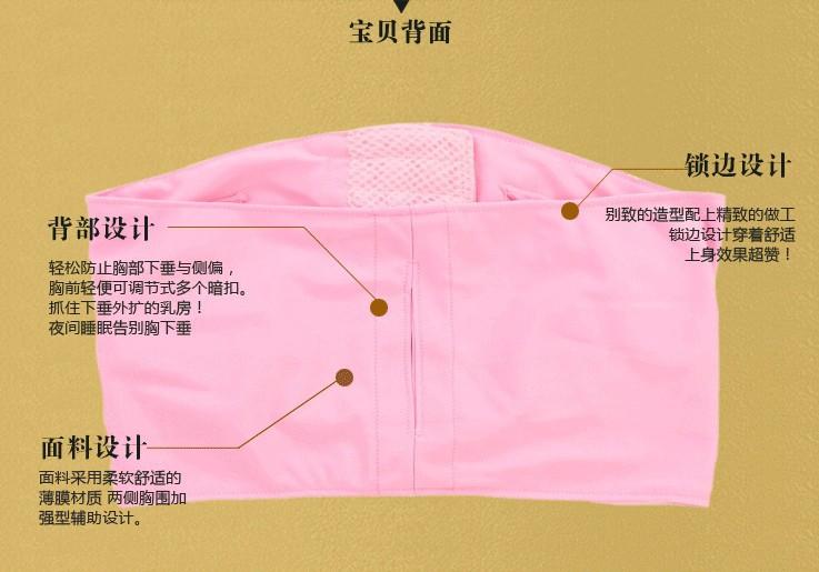 UH149 - Бюстгальтер для поддержки груди, M, L