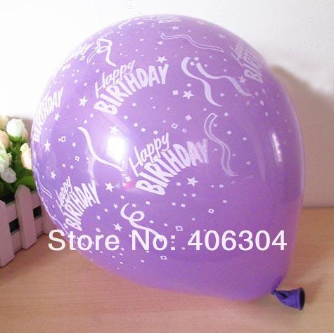 Воздушные шары, 80 штук
