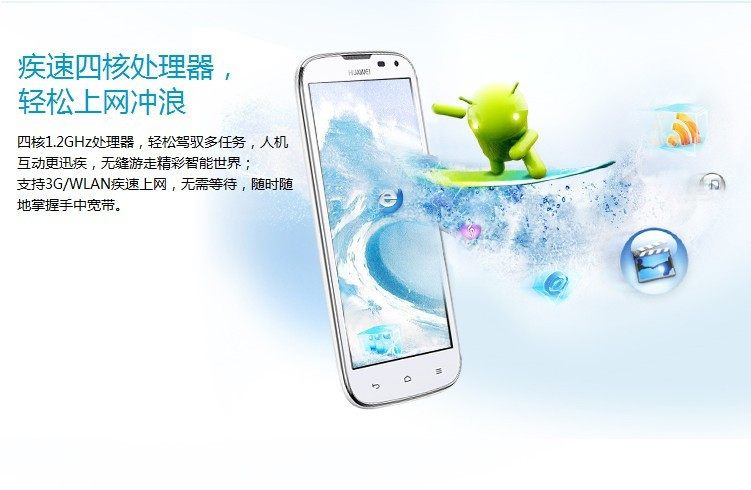 Huawei G610 - Смартфон, Android 4.2, MTK6589M 1.2Ghz, 5