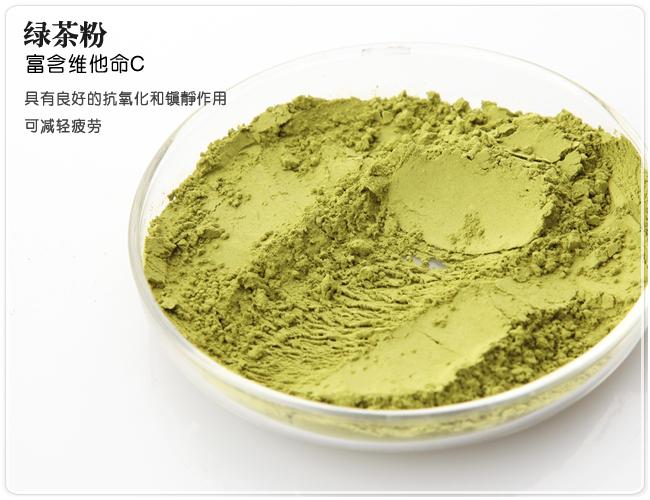 Зеленый чай в порошке, 100g