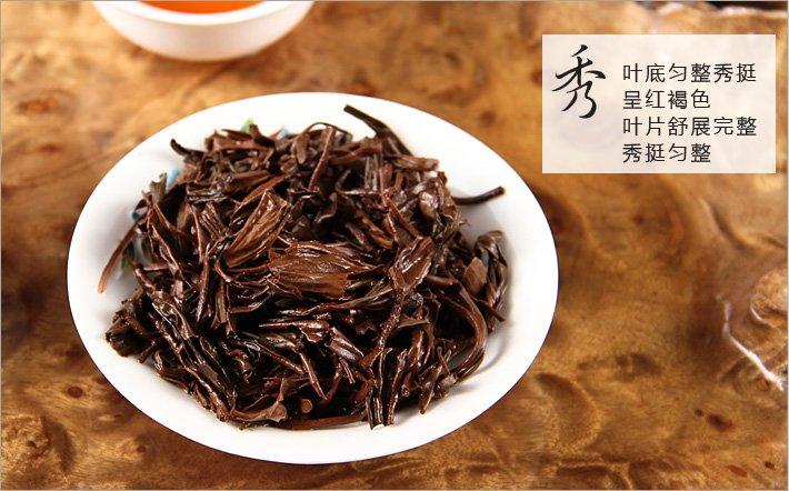 Lapsang Souchong черный органический чай, 50г