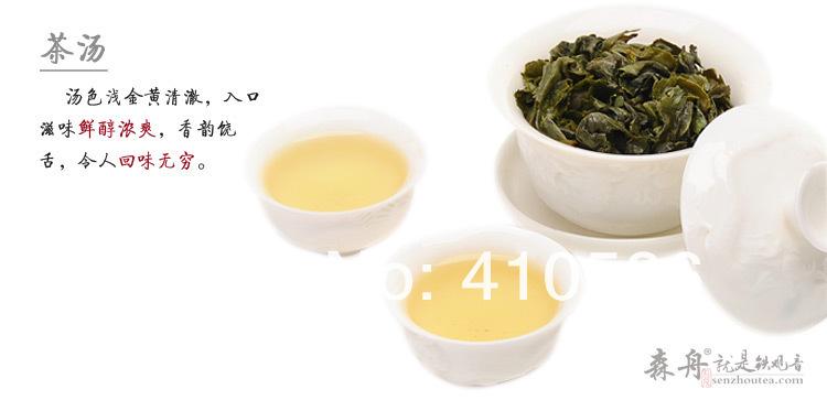 Ti Kuan Yin Улун