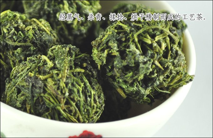 JiaoGuLan - Гиностемма пятилистная в форме шариков, в подарочной упаковке