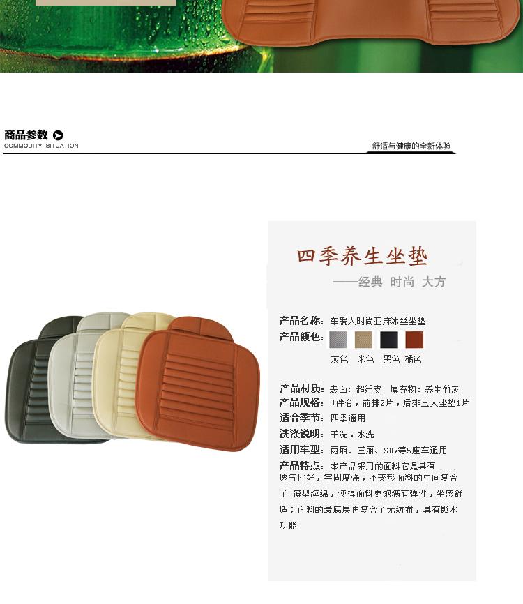 Набор кожаных чехлов, универсальные, 3шт, несколько цветов