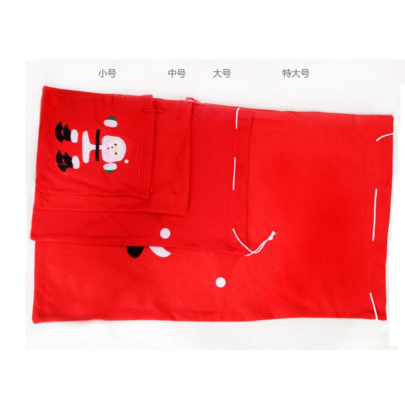 Сумки для новогодних подарков, высокое качество, 5шт, красный цвет