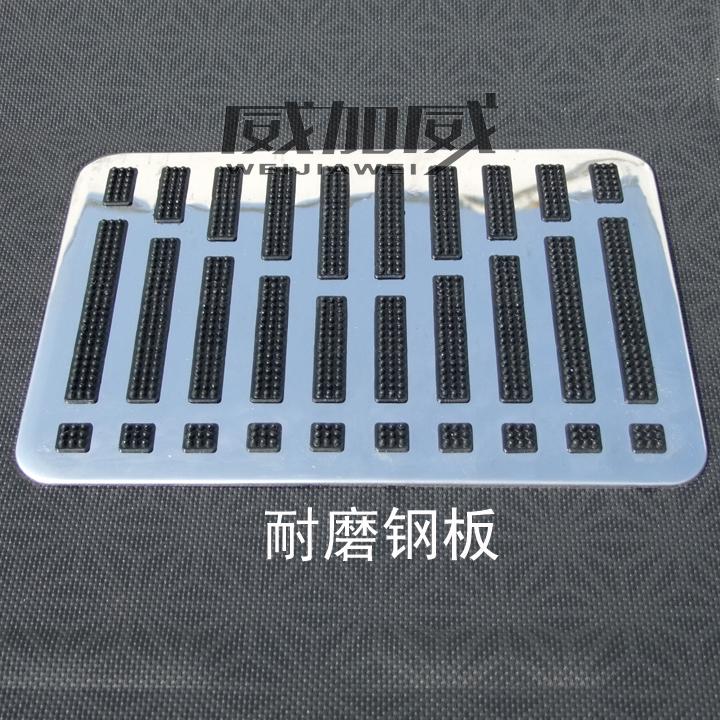 Набор универсальных, водонепроницаемых ковриков, 5шт