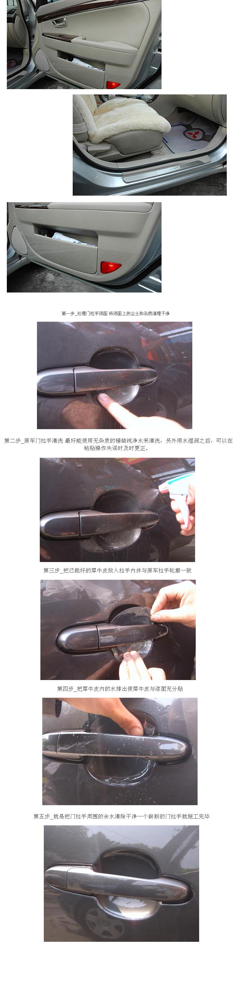 Самоклеющаяся защитная пленка, защитная мембрана, 6 метров