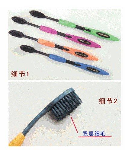 Зубная щетка с щетиной из бамбукового угля, 4 шт.